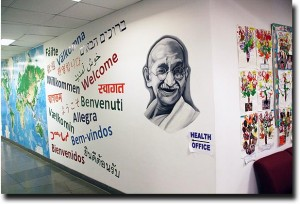 Gandhi Wall