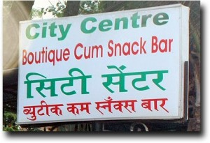 There has to be an explanation for this: Boutique Cum Snack Bar