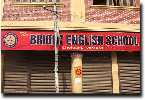 At the second tier, the Bright school