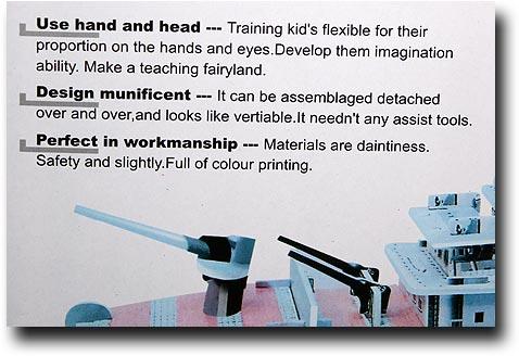 """""""Make a teaching fairyland"""""""
