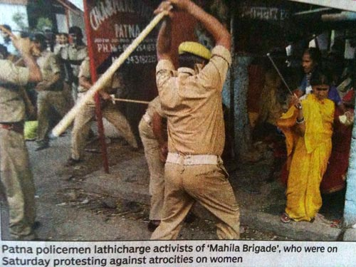 Lathi charge against women - who dared protest atrocities against women!