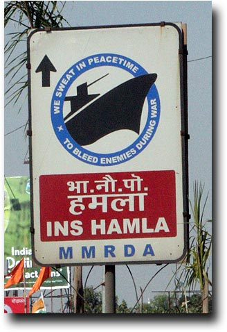 Sign along the highway extolling the virtues of the Indian navy