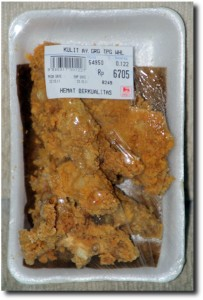 Packaged chicken skin