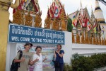 Tourists in Pakse!
