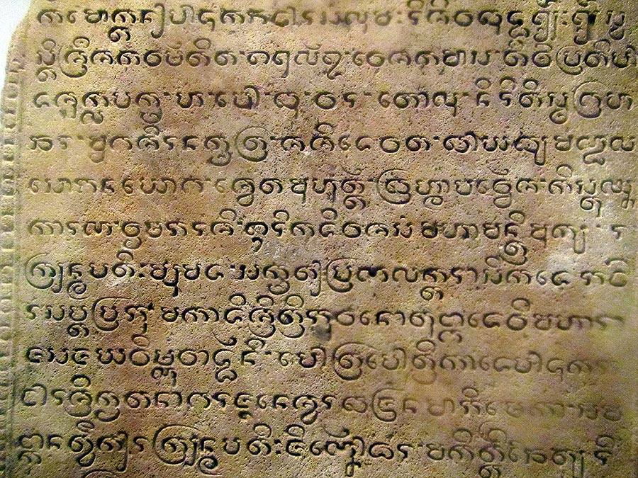 Early scripts from many different languages are found throughout Indonesia.